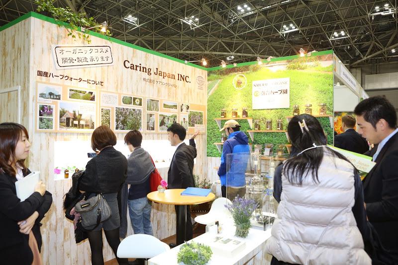 organic-expo-2014-japan-2