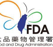 TFDA-logo-portfolio