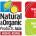 NaturalOrganicProductsAsia_HK_2015_banner