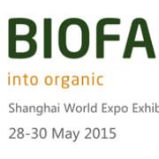 biofach_china_logo_landscape